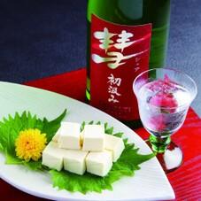 華やかに吟醸香る 彗 酒粕クリームチーズ 498円(税抜)