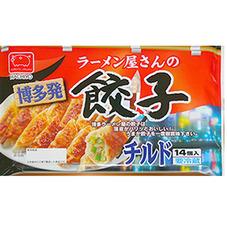 博多発ラーメン屋さんの餃子 98円(税抜)