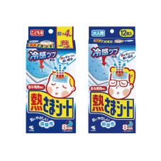 熱さまシート 298円(税抜)