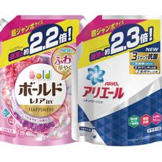 ボールド、アリエールイオンパワージェル 詰め替え用 超ジャンボサイズ 798円(税抜)