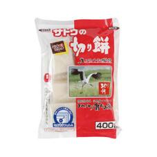 切り餅(コウノトリ育むお米使用) 328円(税抜)