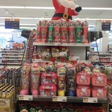 クリスマスブーツ 980円(税抜)