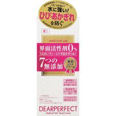 ディアパーフェクトヴェール ハンドクリーム 1,500円(税抜)