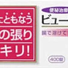 ビューラック 780円(税抜)