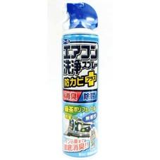 エアコン洗浄スプレー 防カビプラス 428円(税抜)