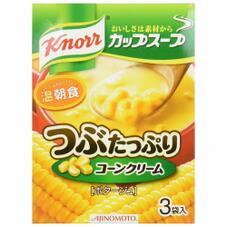 クノールカップスープ つぶたっぷりコーン 158円(税抜)
