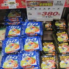 スライスチーズ 380円(税抜)