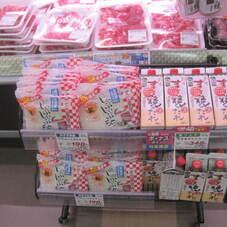 しゃぶしゃぶもち 198円(税抜)