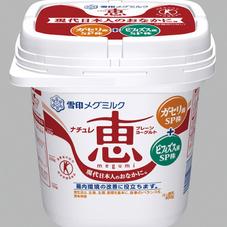 ナチュレ恵 megum 128円(税抜)