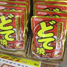 ホルモンたっぷりどて焼 178円(税抜)