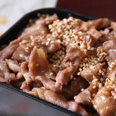 極味!焼肉丼 297円(税抜)
