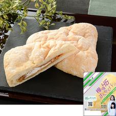さんかくパン きなこクリーム&ホイップ 150円