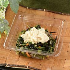 湯葉とほうれん草の和サラダ 198円