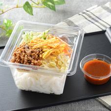 米粉で作ったヌードルサラダ 298円
