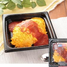 トマトソースのふんわりオムライス 450円