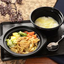 鍋から〆まで楽シメる! 豚肉カレー鍋 530円