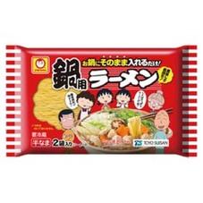 鍋用ラーメン 158円(税抜)