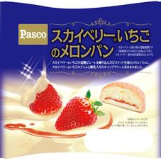 パスコスカイベリーいちごのメロンパン 98円(税抜)