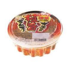 オモニの極旨キムチ 198円(税抜)