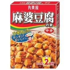 麻婆豆腐の素中辛 99円(税抜)