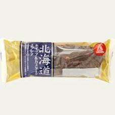 北海道ホイップ&カスタードエクレア 66円(税抜)