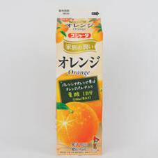家族の潤いオレンジ 66円(税抜)