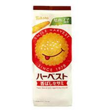 ハーベスト香ばしセサミ 77円(税抜)