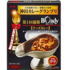 神田カレー欧風カレーボンディチーズカレー 40ポイントプレゼント