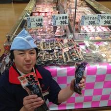 さけ得巻 398円(税抜)