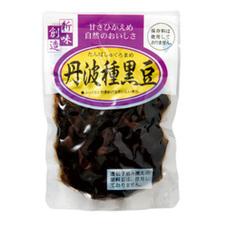 丹波種黒豆(少量パック) 78円(税抜)