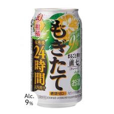もぎたて まるごと搾り 直七 103円(税抜)