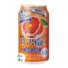 贅沢搾り ブラッドオレンジ 108円(税抜)