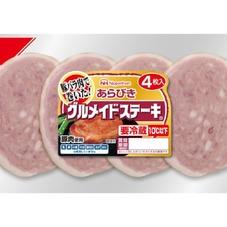 グルメイドステーキ 358円(税抜)