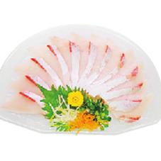 ぶりしゃぶしゃぶ用(養殖) 598円(税抜)
