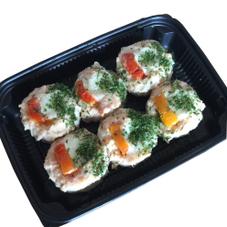 トマトとモッツァレラチーズの鶏焼売 459円(税抜)