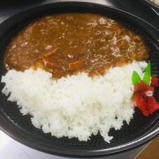 カレーライス 228円(税抜)