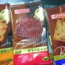 ブランデーケーキ・フルーツケーキ・ガトーショコラ 238円(税抜)