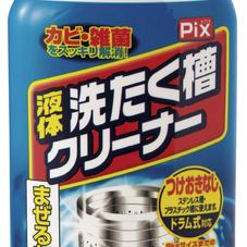 洗たく槽クリーナー・パイプクリーナー 128円(税抜)