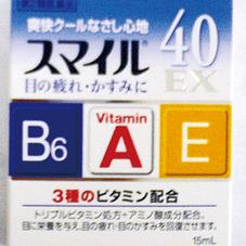 スマイル40EX 228円(税抜)
