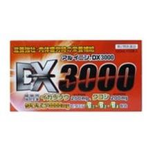 アルイニンDX3000 698円(税抜)