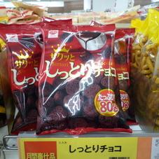 しっとりチョコ 88円(税抜)