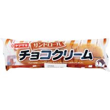サンドロール 各種 50円(税抜)