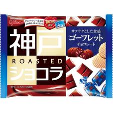 神戸ローストショコラ 各種 198円(税抜)