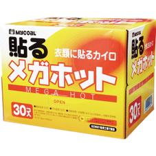 貼るメガホット レギュラーサイズ・ミニサイズ 398円(税抜)