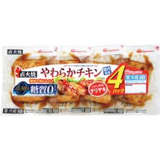 やわらかチキン 各種 198円(税抜)