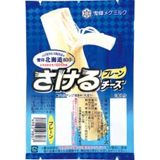 さけるチーズ 各種 128円(税抜)