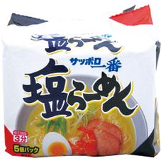 サッポロ一番 各種 278円(税抜)