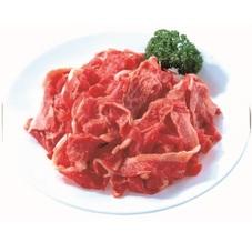 牛肉切り落とし 138円(税抜)