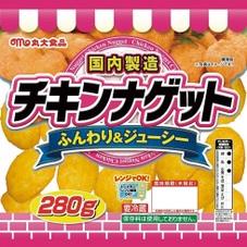チキンナゲット 278円(税抜)