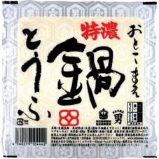 おとこまえ特濃鍋とうふ 78円(税抜)